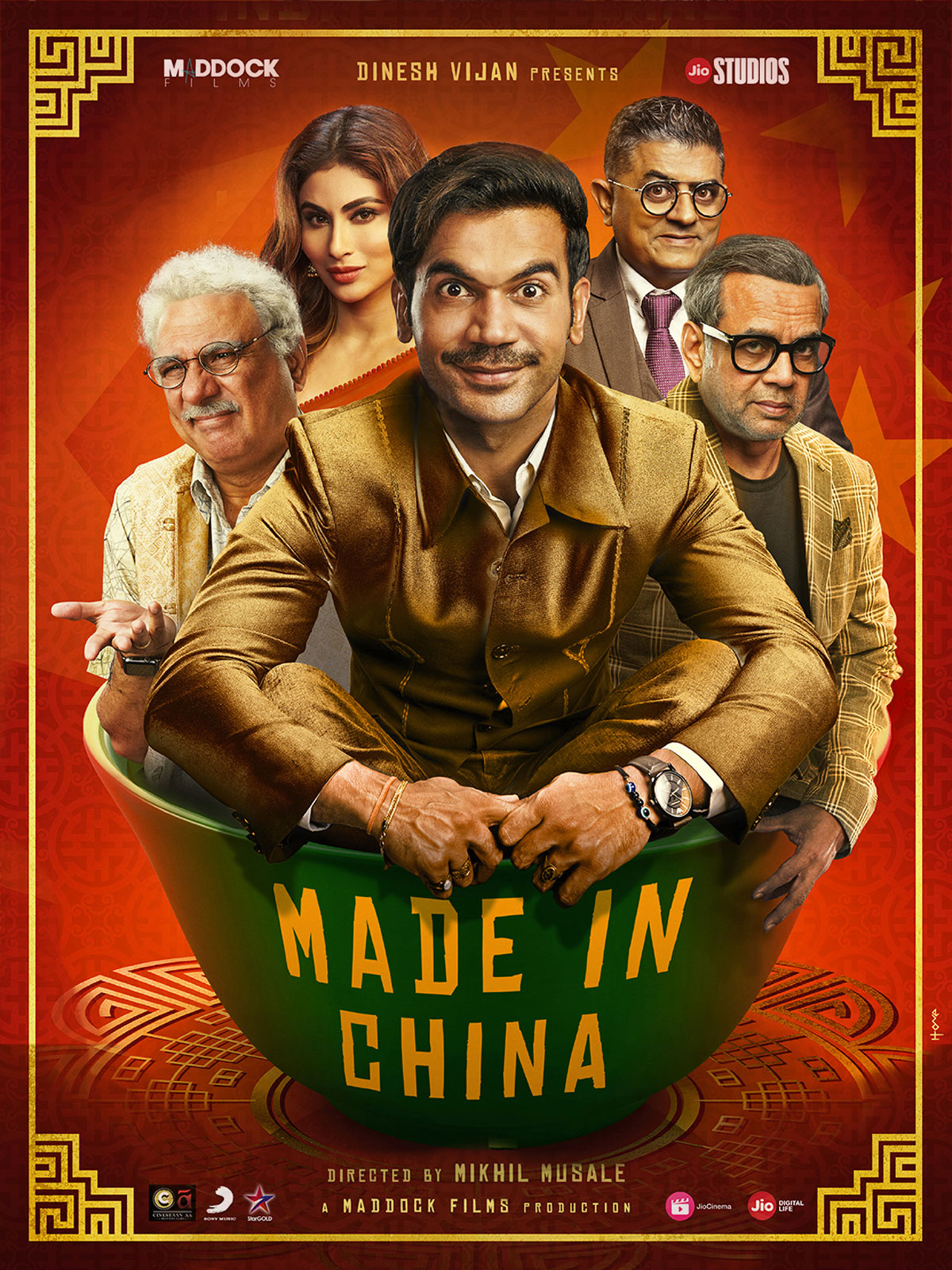 Made In China Film