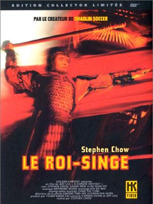 telecharger Le Roi singe 1 - La boîte de Pandore HDLight Français