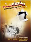 Festival Ciné 32 - Indépendance(s) et Création