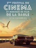 Festival de Cinéma et Musique