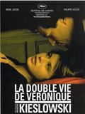 Photo : La Double vie de Véronique