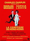 Photo : La Comtesse de Hong Kong