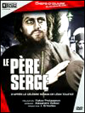 Photo : Pre Serge