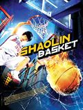 Photo : Shaolin Basket
