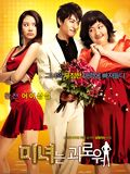 Photo : 200 pounds beauty