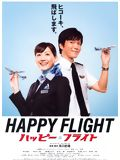 Photo : Happy Flight