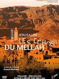 Photo : Tinghir-Jerusalem, les chos du Mellah