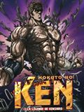 Photo : Ken 3 (La Légende de Kenshirô)