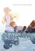 Photo : Maquia - When the Promised Flower Blooms