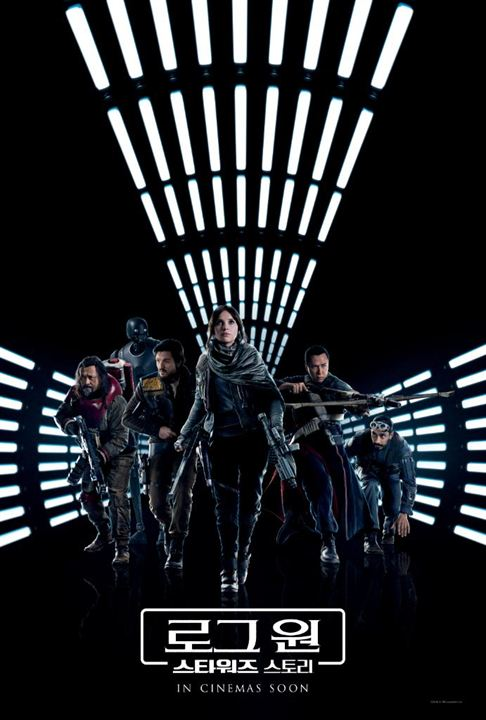 Les affiches de Rogue One : A Star Wars Story