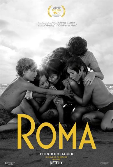 Roma, d'Alfonso Cuarón