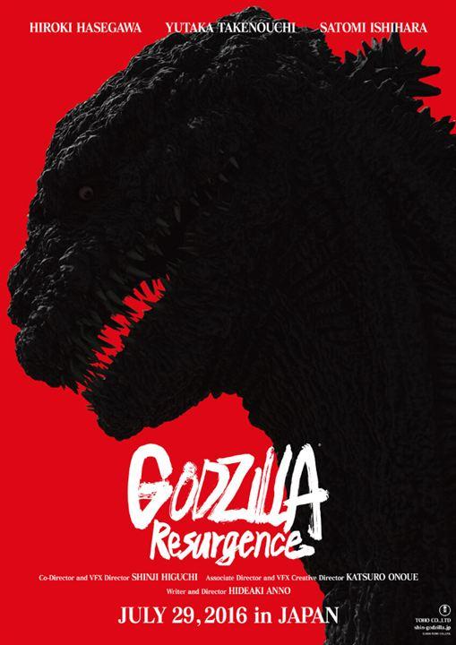 Godzilla: Resurgence : Affiche