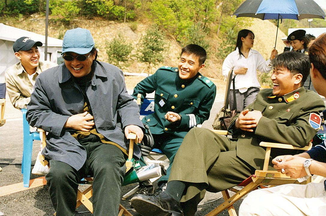 JSA (Joint Security Area) : Photo Kang-Ho Song