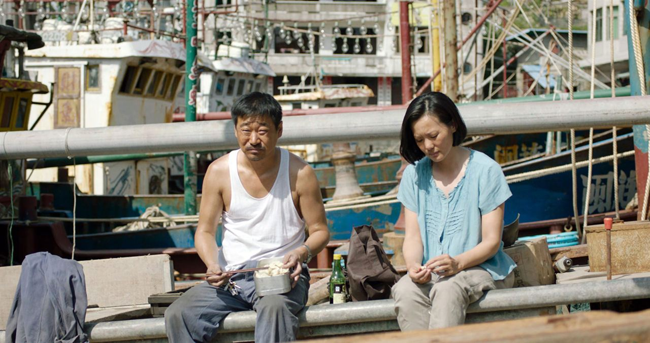 So Long, My Son : Photo Jing-chun Wang, Yong Mei