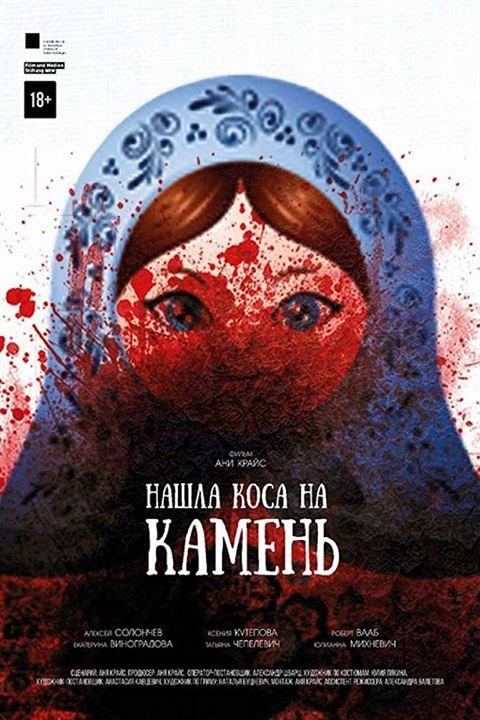 Folle Nuit Russe : Affiche