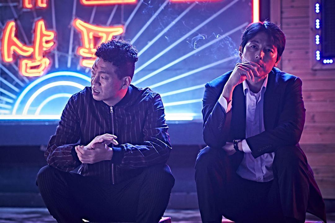 Lucky Strike : Photo Park Ji-hwan, Woo-Sung Jung