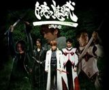 Garo Saison 1 Streaming