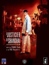 Le Justicier de Shanghaï film complet