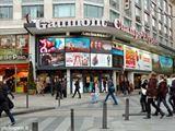 Gaumont Champs-Elysées - Ambassade