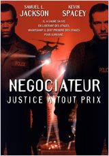 N&#233;gociateur
