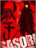 Sasori, la femme scorpion (Vostfr)