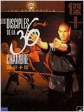 Disciples Of The 36th Chamber 1985 FRENCH BRRip