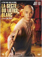 Regarder film Il était une fois en Chine II : la secte du lotus blanc