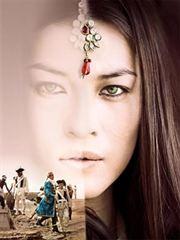 Affiche de la série Rani