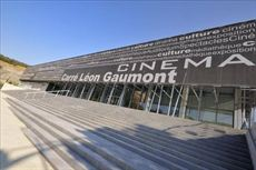 Cinémas Pagnol - Carré Léon Gaumont
