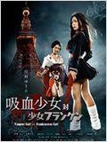 Vampire Girl vs Frankenstein Girl