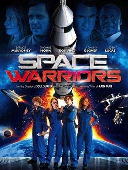 Les Sauveurs de l'espace