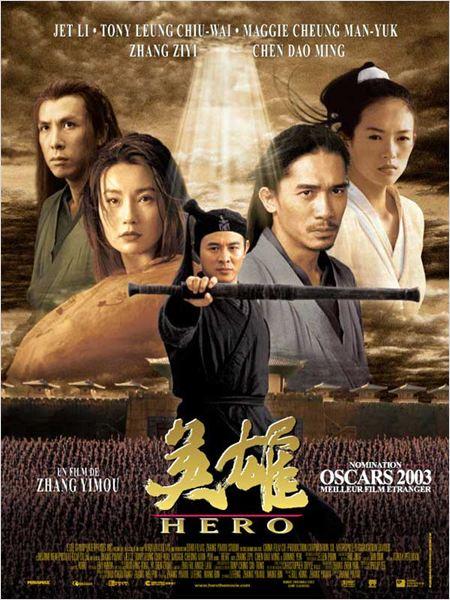 Hero Streaming (2003)