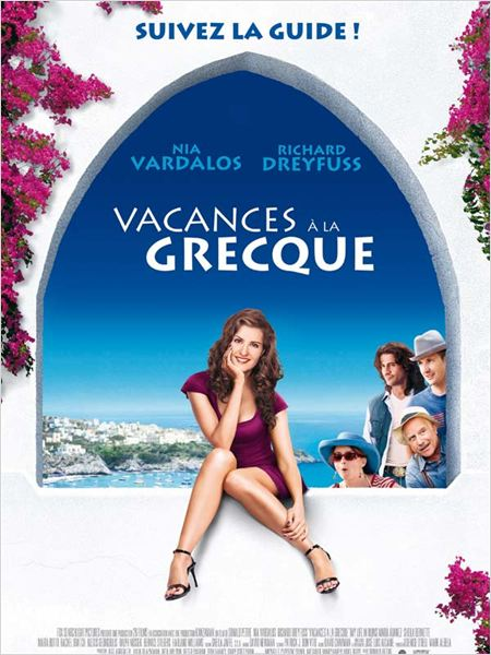 Vacances à la Grecque [FRENCH] [BRRIP AC3]