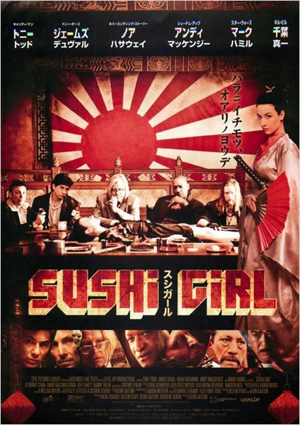Telecharger Sushi Girl Streaming (2013)