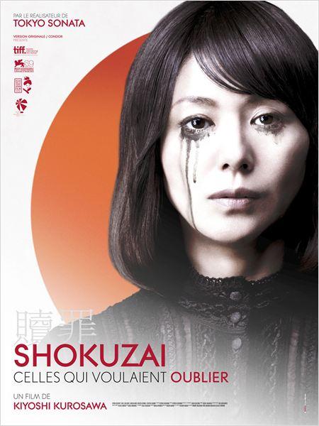 Shokuzai - Celles qui voulaient oublier : Affiche