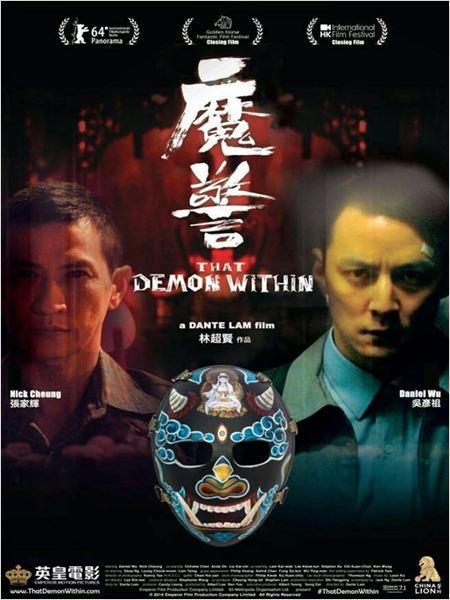 Mo Jing | DVDRiP | VOSTFR