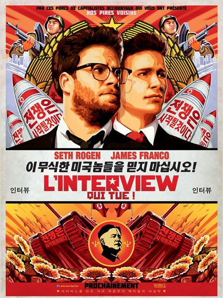 L' Interview qui tue ! |FRENCH| BRRiP