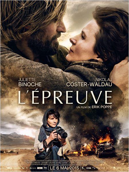 L'Epreuve FRENCH BDRiP