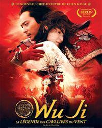 Affiche du film Wu ji, la légende des cavaliers du vent