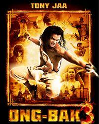 Affiche du film Ong-bak 3 - L'ultime combat