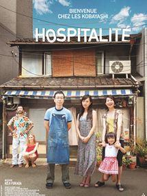 Trailer de hospitalidade OV