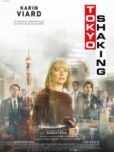 Tokyo Shaking