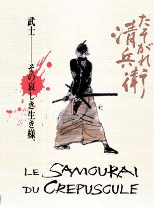 Bande-annonce Le Samouraï du crépuscule