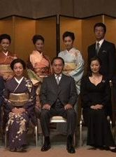 The Grand Family