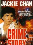 Bande-annonce Crime Story