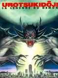 Urotsukidōji : la légende du démon
