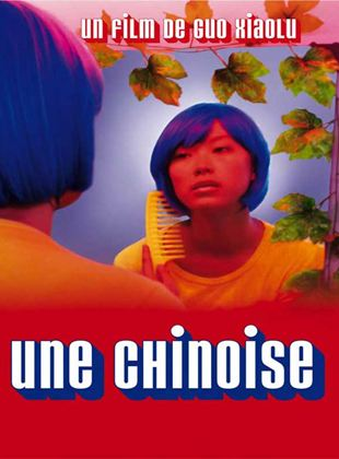 Bande-annonce Une Chinoise