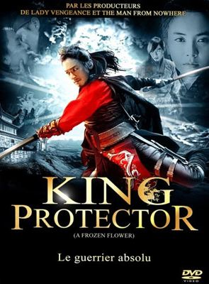 Bande-annonce King Protector