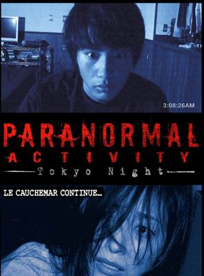Bande-annonce Paranormal Activity : Tokyo Night