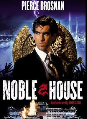 La Noble Maison
